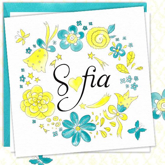 Invitatie de botez florala pentru fetita - Sofia - YorkDeco (5)
