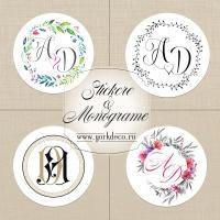 Stickere personalizate si monograme